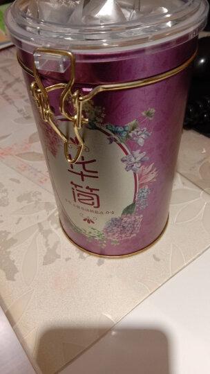 华简 茶叶玫瑰花茶 花草茶  共90g 可搭配荷叶菊花茶组合 晒单图
