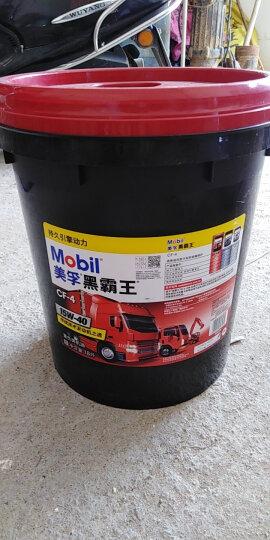 美孚(Mobil)美孚黑霸王柴机油 15W-40 CF-4级 18L 汽车用品 晒单图