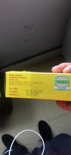 同仁堂 京制牛黄解毒片0.6g*8片*10瓶 清热解毒 散风止痛 北京同仁堂 晒单图