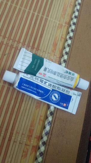 新和成 硫软膏15g (治疗疥疮痤疮 脂溢性皮炎 酒渣鼻杀菌软膏) 晒单图
