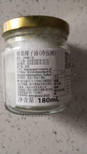 泰国进口 俏果(Chaokoh)冷榨椰子油  烘焙原料 进口食用油 180ml/瓶 晒单图
