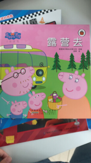 变形警车珀利·我会保护我自己:儿童安全出行自助读本(套装共5册) 晒单图