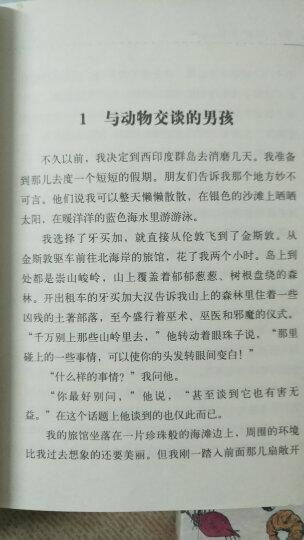 罗尔德·达尔作品典藏(套装共13册) 晒单图