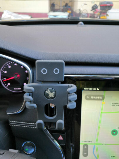 轩之梦汽车车载手机支架GPS导航仪架手机架夹汽车用品 黑色大号 晒单图