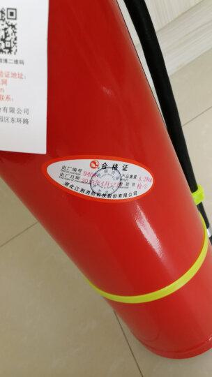 江荆 手提式水基型灭火器2升 车载家用及商用灭火器MPZ/2 消防器材 晒单图