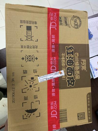 七彩虹(Colorful)iGame1060烈焰战神U-6GD5 6G192bit吃鸡显卡 晒单图