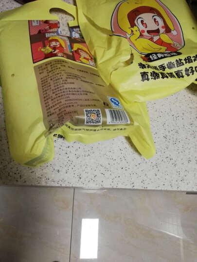 潮鸡萌地道梅州盐焗鸡 广东客家特产 家宴 熟食整鸡全鸡 食品鸡肉 真空包装 开袋即食 盐焗原味 晒单图