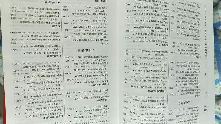 魔山(套装上下册) 晒单图