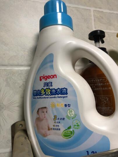 贝亲(Pigeon) 洗衣液 婴儿洗衣液 宝宝洗衣液 儿童洗衣液 MA116 晒单图
