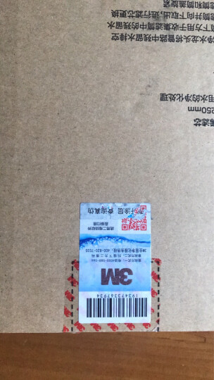 3M 净水器 原装PP棉滤芯 家用前置过滤Y16替换配件 精度10寸1微米 5支装 晒单图