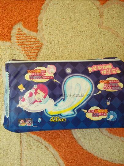 七度空间(SPACE7) 少女超薄纯棉 超特长量多夜用卫生巾420mm*8片 晒单图