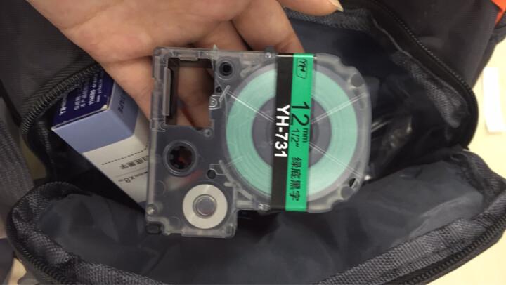 适用爱普生标签机色带标签纸锦宫标签色带标签带6 9 12mm不干胶 透明底黑字 6mm 晒单图