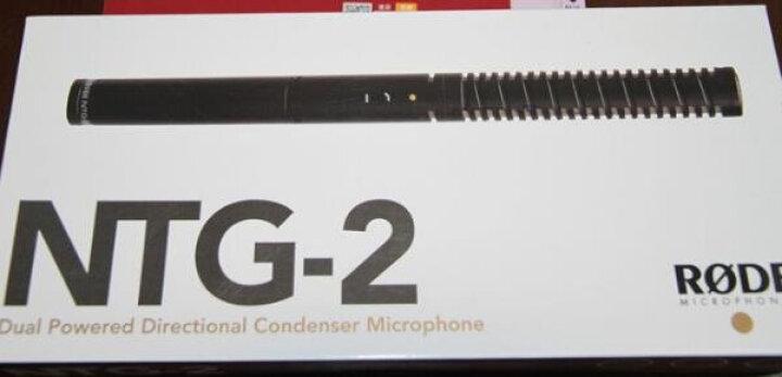 罗德麦克风 RODE NTG2 指向性麦克风 枪式电容话筒 单反相机 摄像机 收音麦克风 ntg2 摄像机电影专业套装 晒单图