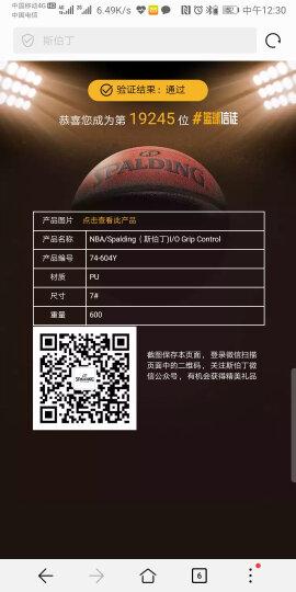 斯伯丁(SPALDING)篮球室内室外7号蓝球真斯博NBA软皮PU水泥斯泊丁地兰球 比赛用球74-418 晒单图