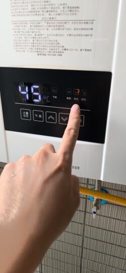 能率(NORITZ)13升静音恒温 CPU智能控制系统 燃气热水器GQ-13F3FEX(天然气)(JSQ25-F3) 晒单图