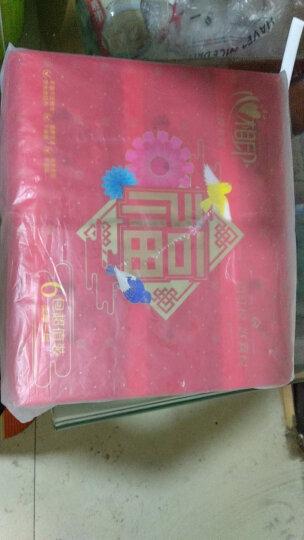 心相印抽纸 红悦系列 软抽3层130抽面巾纸*6包(小规格/新老包装随机发货) 晒单图
