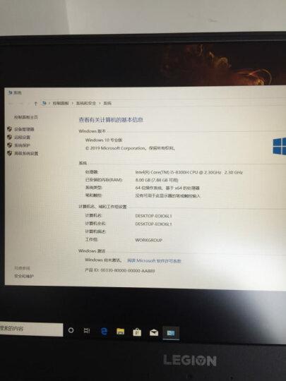 联想(Lenovo) 拯救者 Y7000新品P酷睿九代i7-9750H标压六核吃鸡游游戏记本电脑新款 标配i7-9750H 8G 256G固态 GTX1650-4G电竞独显 晒单图