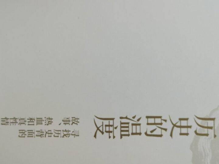 雍正十三年 晒单图