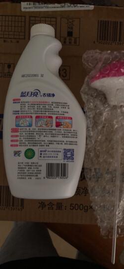 蓝月亮衣领净套装 衣领助洗剂(喷雾型衣领净500g×2+喷雾型衣领净瓶补500g×2) 晒单图