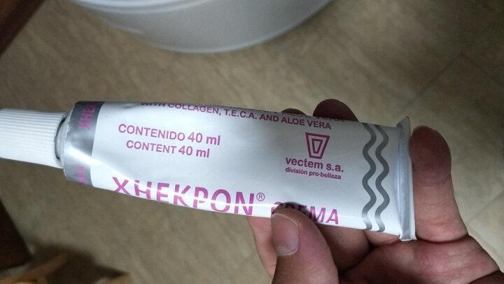 XHEKPON 西班牙颈纹霜40ML胶原蛋白颈部产后去除皱霜抗皱 西班牙XHEKPON颈纹霜 晒单图