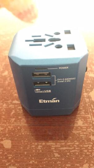 英特曼(Etman)四USB充电器出国旅行转换插头?国际插座转换器?全球通用万能电源转换插巴厘岛日本 晒单图