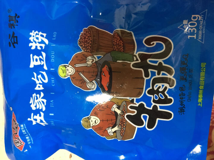 【领券满199-100】唐人基 丸子套餐 490g (龙虾球/福州鱼丸/牛肉丸) 火锅食材 丸子 晒单图