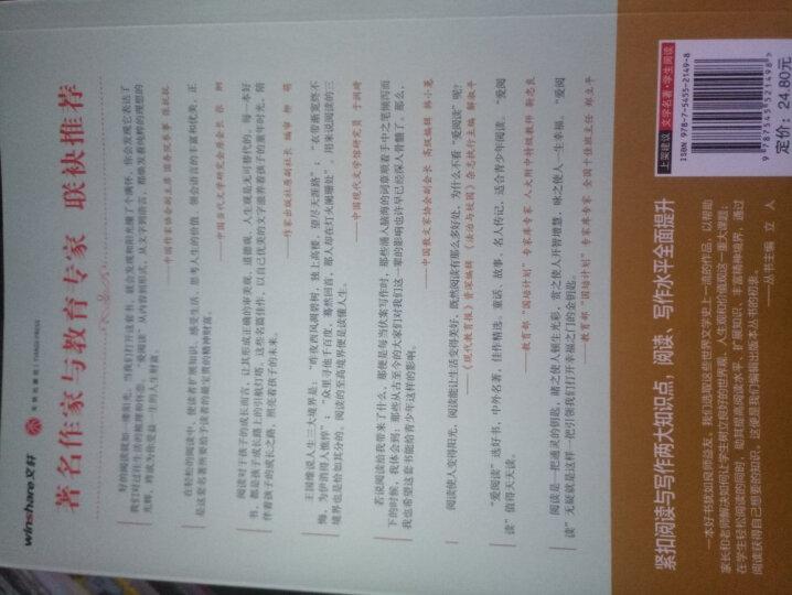 我最安全:我的第一套安全书+健康书(套装共12册) 晒单图