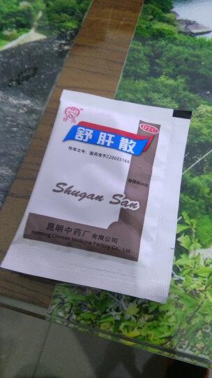 云昆 舒肝散 10g*10袋/盒 套餐一:2盒 晒单图