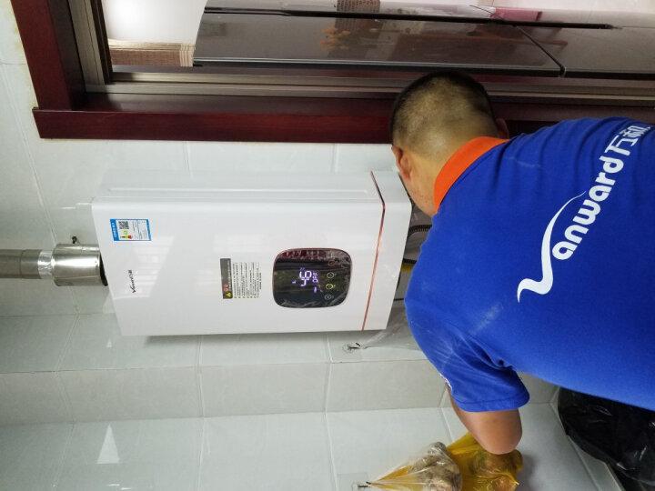 万和(Vanward)JSQ25-536T13水气双调 6重净浴 私人订制 大水量燃气热水器天然气 天然气12T 晒单图