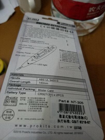 宝工(Pro'sKit)NT-305 多功能数显式测电笔验电笔(接触式) 晒单图