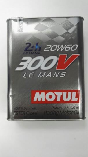 摩特(MOTUL)300V LE MANS 20W-60 2L 法国原装进口 全合成机油 京东国际 晒单图