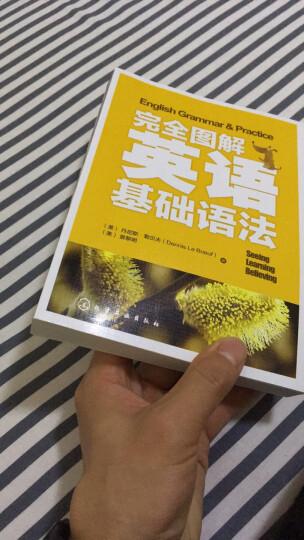 从零开始学英语入门:发音、口语、语法(套装全3册) 晒单图