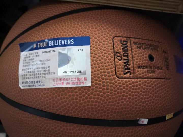 斯伯丁Spalding篮球涂鸦系列橡胶室外73-722Y 晒单图