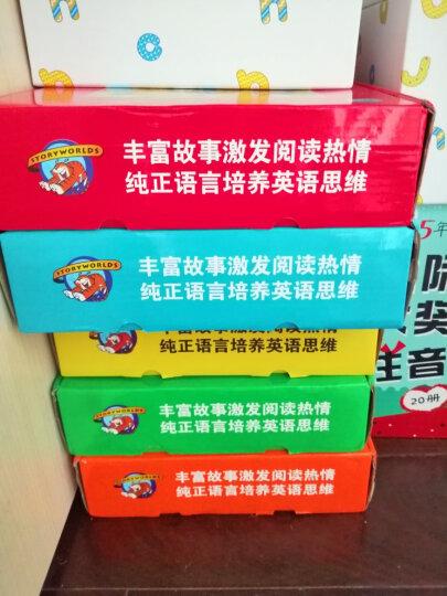培生儿童英语 Level 3(含20册书+5张DVD+40张单词卡) 晒单图