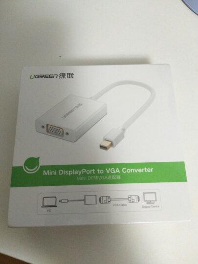 绿联(UGREEN)Mini DP转VGA转换器 高清迷你dp雷电接口转接头 适用苹果Mac微软Surface笔记本接投影仪 10403 晒单图