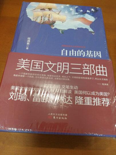中国地理地图(防水 耐折 撕不烂地图 600mm*435mm) 晒单图