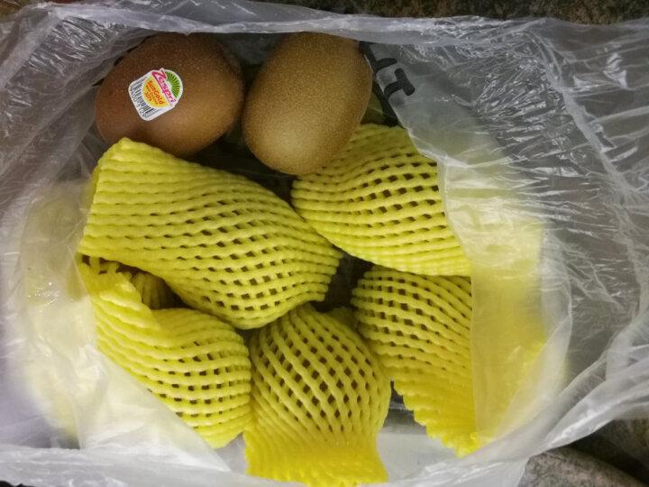 【第2件减5元】新西兰佳沛阳光金奇异果4个 单果约90-120g 金果猕猴桃新鲜水果 晒单图