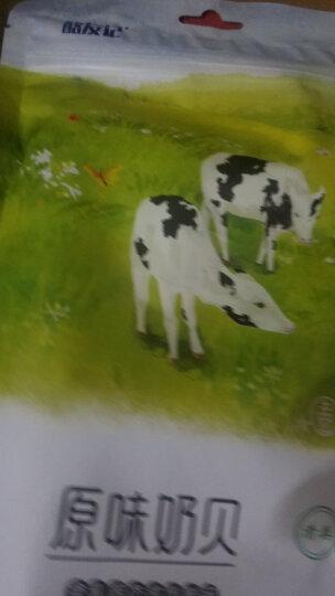 酪友记 奶片 奶贝 内蒙古特产奶酪 四季奶片200g 晒单图