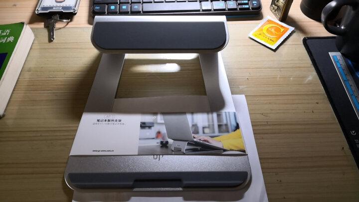 埃普(UP)AP-1铝合金笔记本散热器支架(银色)苹果小米通用型笔记本电脑支架 桌面办公爱护颈椎 晒单图