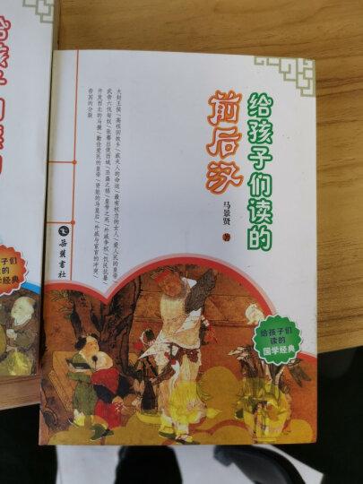 作文九问 跟特级教师蒋军晶学写作妙招(实战篇) 晒单图