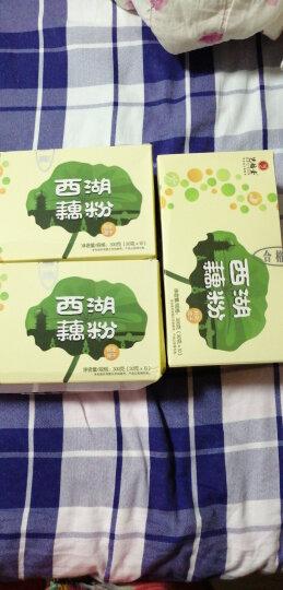 艺福堂 桂花莲子味西湖藕粉 杭州特产代餐莲藕粉羹盒装送礼300g(内含10小袋) 晒单图
