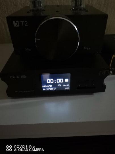 aune 奥莱尔x5s 数字母带播放器 数字转盘无损音乐播放器DSD硬盘解码器可搭配有源音箱 X5S 黑色 纯SD卡播放 晒单图