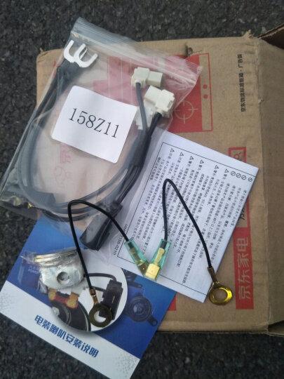 电装(DENSO) 汽车喇叭 蜗牛双插喇叭+非电装配线 只用于双喇叭 (本田/斯巴鲁/讴歌) 晒单图