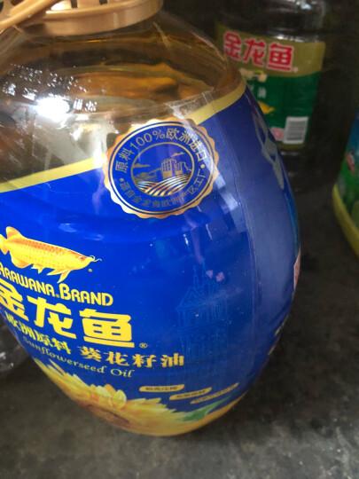 金龙鱼 食用油 原料欧洲进口 物理压榨 阳光葵花籽油5L(赠品随机捆绑) 晒单图