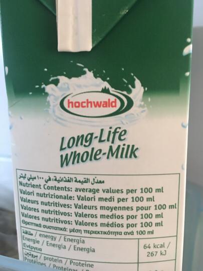 【中粮海外直采】好沃德(Hochwald)全脂牛奶1L*12 德国进口 晒单图