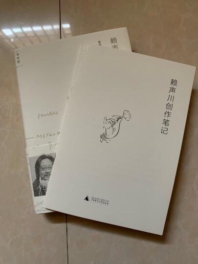 赖声川的创意学(增订版) 晒单图