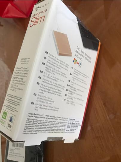 希捷(SEAGATE) 移动硬盘1t2t4t5t 铭 USB3.0 2.5英寸(兼容苹果PS4) 金色(姓名定制) 2TB 晒单图