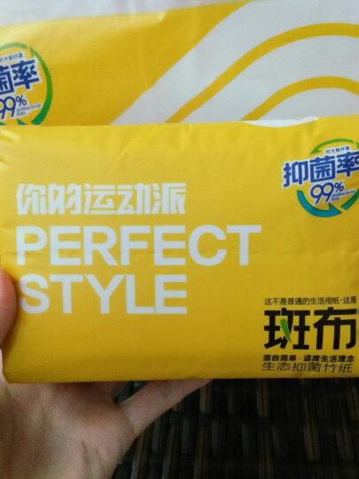 斑布(BABO) 本色抽纸 无漂白竹浆 3层100抽面巾纸*18包(小规格)整箱销售(新老包装交替发货) 晒单图