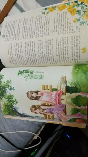 小小姐·小MM迷你爱藏本5:只穿一天公主裙 晒单图