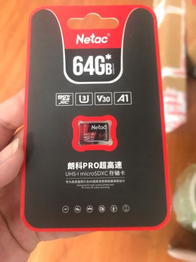 朗科(Netac)16GB TF(MicroSD)存储卡 A1 U1 C10 经典国风版 读速80MB/s 行车记录仪家庭监控手机内存卡 晒单图